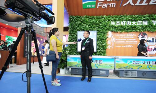 6 大庄园羊事业部总经理李万利接受黑龙江广播电视台采访.png
